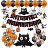 Halloween-Balloon-Set-Letter-Flag-Banner-Ballnoon-Decoration